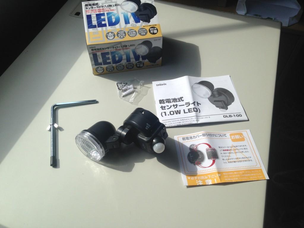 LEDセンサーライト 電気工事不要