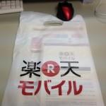 SIMカード初期不良(キ゚皿゚)/【楽天モバイル】4つの対応