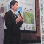 【新聞/河北新報】 宮城県知事/米から園芸へ切り替えを!!